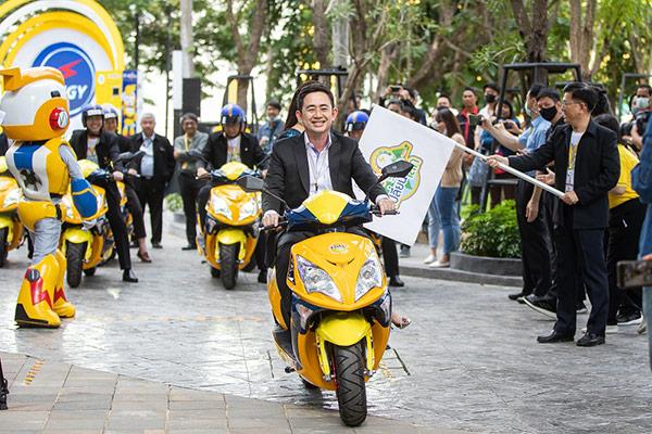 """กฟผ.นำร่อง """"EGAT E-Bike"""" จักรยานยนต์ไฟฟ้า"""