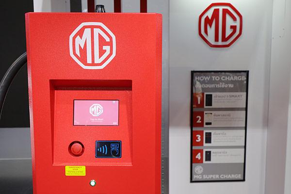 "MG ยืนยันติดตั้งสถานีชาร์จ ""MG Super Charge"" แล้ว 100 แห่ง"