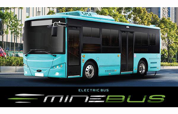 MINE BUS EV-X12
